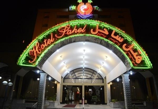 هتل-ساحل