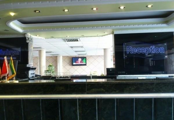 هتل شهریار بازرگان